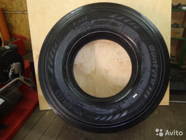 Автошина 315/80R-22.5 R-230