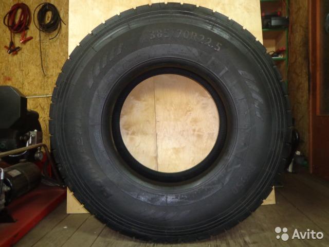 Грузовая автошина 315/70R-22.5 R-230