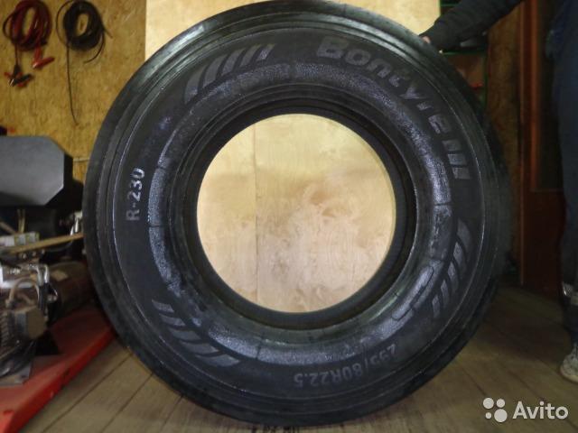Грузовые автошина 295/80R-22.5 R-230